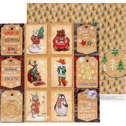 В теплом свитере, двусторонняя бумага для скрапбукинга Снежные истории 30,5*30,5см 180г/м АртУзор