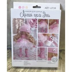 Энни, набор для шитья куклы 30см АртУзор