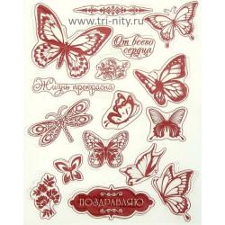 Бабочки, набор штампов 14х18см АУ