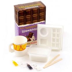 Шоколад, набор для изготовления мыла