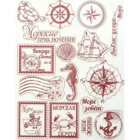 Морская тема, набор штампов 14х18см АУ