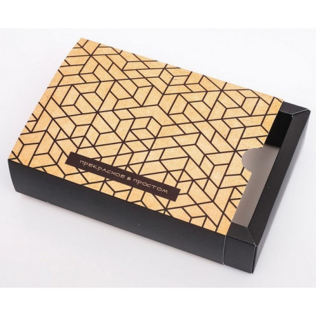 Прекрасные моменты, коробка складная 12х16х4см кардсток АртУзор