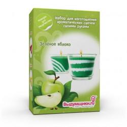 Зеленое яблоко, набор для изготовления свечей