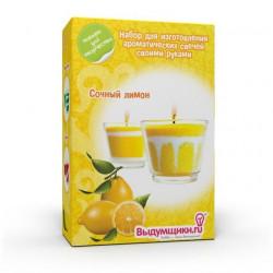 Сочный лимон, набор для изготовления свечей