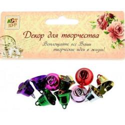 Цветные, колокольчики металл d16мм 10шт АртУзор