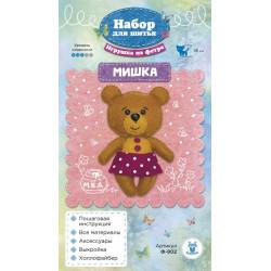 Мишка, набор для шитья игрушки из фетра 14см