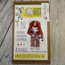 Алина, набор для шитья куклы 24см. Pugovka Doll