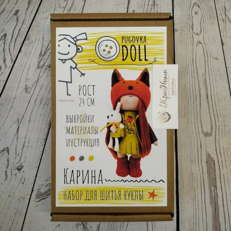 Карина (Лисичка), набор для шитья куклы 24см. Pugovka Doll