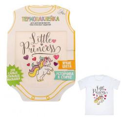 Little Princes, термонаклейка на ткань, 10х13см АУ