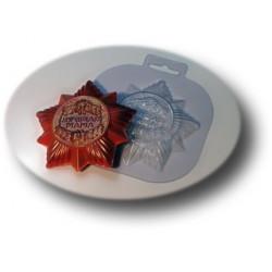 Орден лучшая Мама, пластиковая форма ПЭК-книжка для шоколада МФ