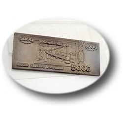 Плитка купюра 5000 рублей, пластиковая форма для шоколада МФ