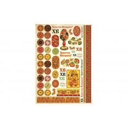 Пасха русская-2, бумага рисовая для декупажа, 20х28см, 25 г/м2