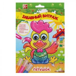 Петушок, набор для изготовления витража с пластиковым трафаретом+5 красок