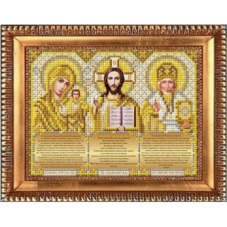 Триптих с молитвами в золоте, ткань с рисунком для вышивки бисером 14х19см. Благовест