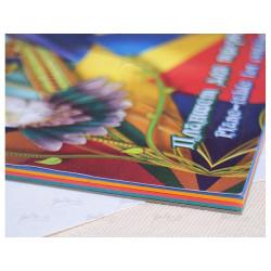 """Планшет для творчества """"Калейдоскоп"""" А4, 200 г/м2, 20 листов, 4 цвета"""