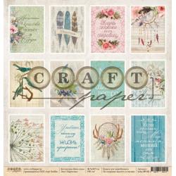 Карточки, коллекция Бохо-шик бумага для скрапбукинга одгостороняя 30,5x30,5см 190г/м CraftPaper