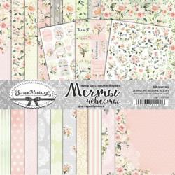Мечты невесты, набор бумаги для скрапбукинга 30,5х30,5см 12 двусторонних листов ScrapMania