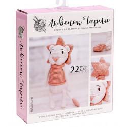 Львёнок Чарли, набор для вязания игрушки амигуруми 22см АртУзор