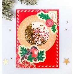 Снегири, набор для создания открытки-шейкер 11х15см АртУзор