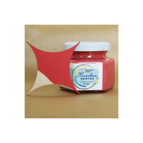 Винтажный красный, краска меловая высокоукрывистая шелковисто-матовая 90мл Narlen Decor