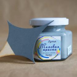 Рустик, краска меловая высокоукрывистая шелковисто-матовая 90мл Narlen Decor