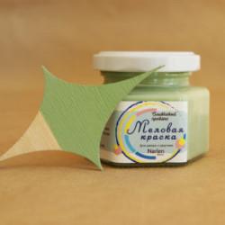 Оливковый прованс, краска меловая высокоукрывистая шелковисто-матовая 90мл Narlen Decor