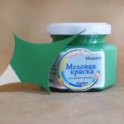 Мохито, краска меловая высокоукрывистая шелковисто-матовая 90мл Narlen Decor
