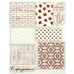 Текстуры, набор штампов 14х18см АУ