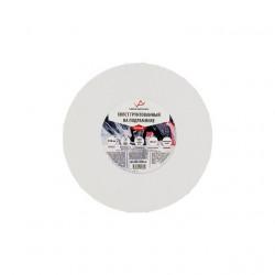 Холст грунтованный на подрамнике КРУГЛЫЙ, 100% хлопок, 20см, 280 г/кв.м. Vista-Artista