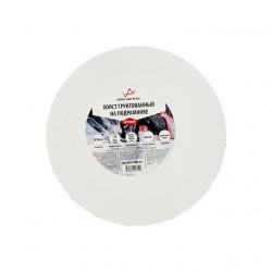 Холст грунтованный на подрамнике КРУГЛЫЙ, 100% хлопок, 30см, 280 г/кв.м. Vista-Artista