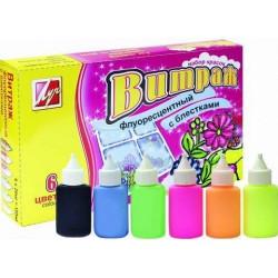 Набор красок для создания витража флуоресцентные 10цветов Луч