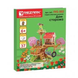 Дом сторорожа, пазл 3D, фанера нанесенным рисунком 3мм, 26x29см 37 элементов. Rezark