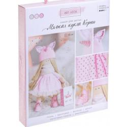 Корни, набор для шитья куклы 30см АртУзор