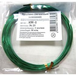 Зеленый, проволока для плетения d1мм 10м, WW-art