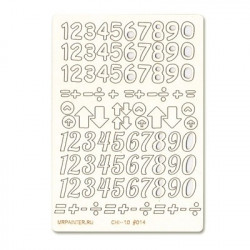 Цифры №1 чипборд 11,5*16,5 см Mr. Painter