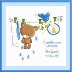 Метрика с мишкой Мальчик, набор для вышивания крестиком, 22х20см, мулине хлопок 10цветов Овен