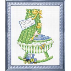 Метрика Колыбель мальчик, набор для вышивания крестиком, 16х25см, мулине хлопок 12цветов Овен