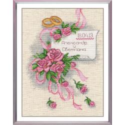 Свадебная метрика, набор для вышивания крестиком, 20х28см, мулине хлопок 18цветов Овен