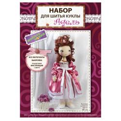 Адель, набор для шитья куклы, высота 40см. Модное Хобби