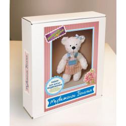 Медвежонок Бонечка, набор для шитья игрушки. Модное Хобби
