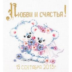 Любви и счастья!, набор для вышивания крестом 18х20см мулине хлопок 14цв. канва Aida№14 ЧИ
