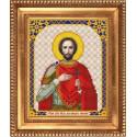 Александр Невский Святой Князь, ткань с рисунком для вышивки бисером 13,5х16,5см. Благовест