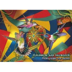 """Планшет для творчества """"Калейдоскоп"""" А3, 200 г/м2, 20 листов, 4 цвета"""