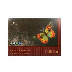"""Планшет для пастели """"Бабочка"""" А3, 200г/м2, 20листов, 4цвета"""