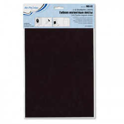 Гибкий с клеевым слоем, магнитный лист 29.7x21 см, 2шт. Mr. Painter