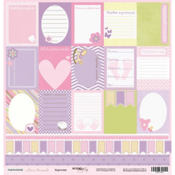 Карточки из коллекции Наша Малышка, лист односторонней бумаги 30х30см, 190гр/м Scrapmir