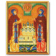 Петр и Феврония, набор для вышивания бисером 20х25см Радуга Бисера