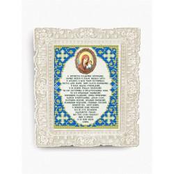 """Молитва """"Божией Матери Казанская"""", ткань с рисунком для вышивки бисером 14х17см, Art Solo"""
