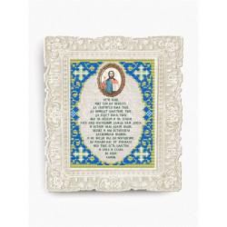 """Молитва """"Отче наш"""", ткань с рисунком для вышивки бисером 14х17см, Art Solo"""