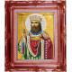 Константин Святой царь, набор для вышивания бисером 20х26см, Вышиваем бисером